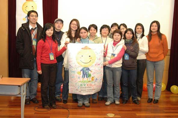 smiling team.jpg